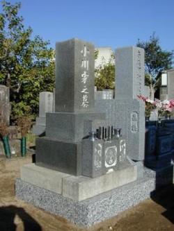 宇部日東墓地 リフォーム